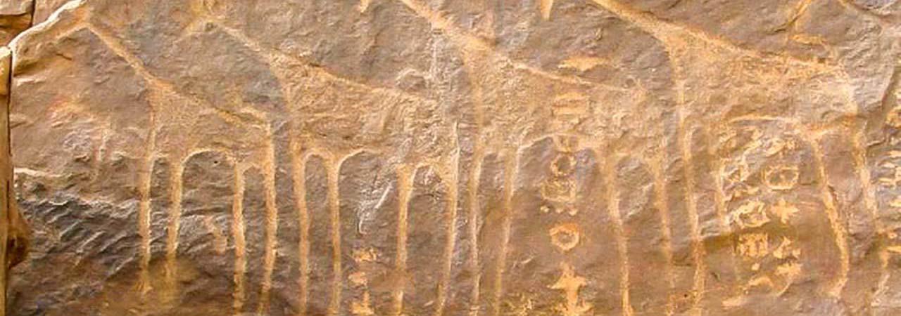 Gravures rupestres de Pobé Mengao
